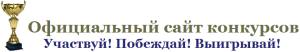 logo-konkursoff.ru