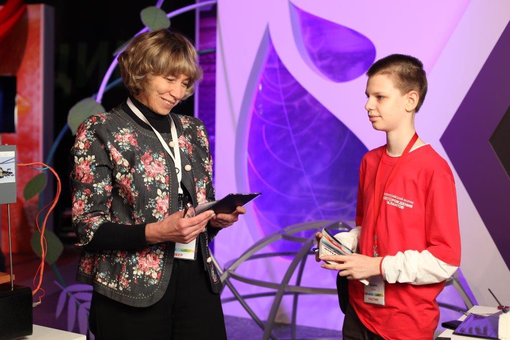 Участник 2-го конкурса Артём Васинюк принял участие в Всероссийском форуме «Будущие интеллектуальные лидеры России»