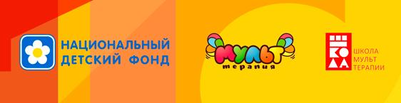 NDF_MT_SMT_3_562x145