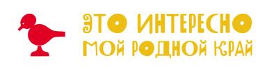 Ptiza_txt_394x100