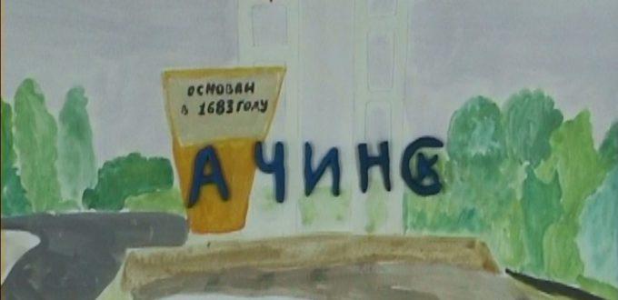 Next-TV_Мой город